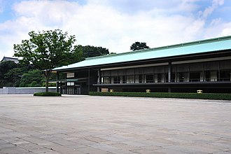 Chōwaden Reception Hall - Chōwaden Reception Hall and entrance