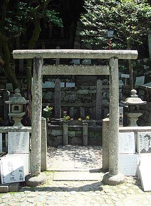 Kyoto Ryozen Gokoku Shrine - Image: Tomb of Sakamoto Ryoma torii