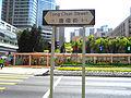 Tong Chun Street 2012 part1.JPG