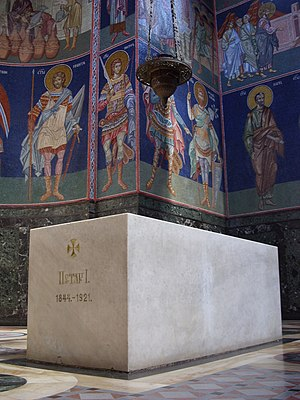 Oplenac - Tomb of King Peter I of Serbia.