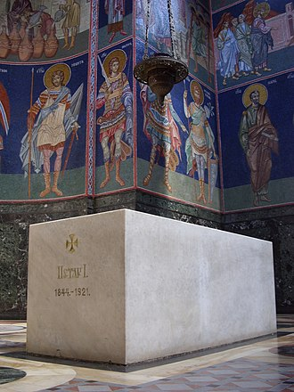 Peter I of Serbia - Tomb of King Peter I