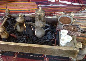 Traditional Arabian Coffee Tools from Jordan.JPG