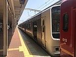Train of Kagoshima Main Line at Hakata Station.jpg