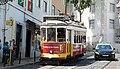 Tram (49920637381).jpg