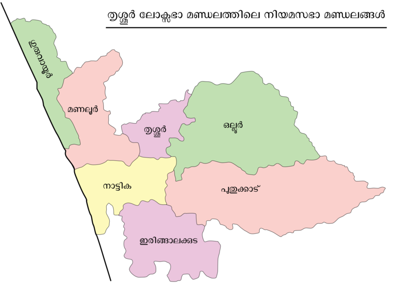 പ്രമാണം:Trichur-Assembly-Segments-ml-png.png