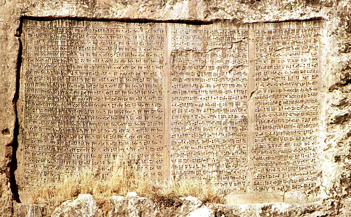 sumerian language Sumerian religion, sumerian & akkadian literature, hymnology, sumerian language seven linear b syllabograms of conventionally unknown phonetic value this paper presents seven syllabograms (signs used for consonant-vowel [cv] syllables) of the linear b syllabary that are conventionally considered of unknown phonetic value.