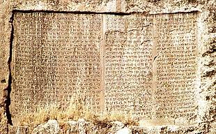 Serse I Di Persia Wikipedia