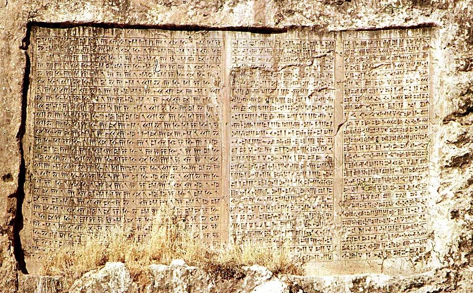 Trilingual inscription of Xerxes, Van, 1973