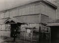 Tsuchiura post office before 1928.png