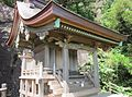Tsukubasan-jinja sessha (Inamura-jinja).JPG