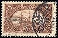 Turkey 1914 Navy league revenue Sul4961.jpg