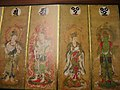 Twelve Devas screen replica.jpg