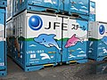 U19A-953----① 【水島臨海通運/JFEスチール】Containers of Japan Rail.jpg