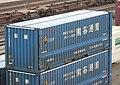 U51A-39620 【熊谷通運】Containers of Japan Rail.jpg