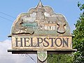 UK Helpston-2.jpg
