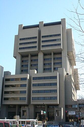 Malcolm Moos Health Sciences Tower - Image: UMN Moos Tower
