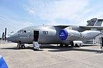 UR-EXP AN-178 LBG SIAE 2015 (18777242690).jpg
