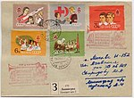 USSR 1962-05-20 cover.jpg