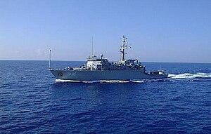USS Heron (MHC-52).jpg