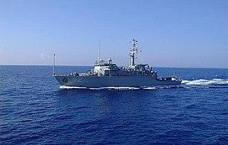 USS <i>Heron</i> (MHC-52)