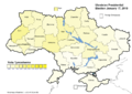 Ukraine Presidential Jan 2010 Vote (Tymoshenko)a.png