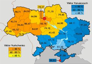 Wyniki powtórzonej drugiej tury wyborów - oficjalni zwycięzcy w poszczególnych obwodach