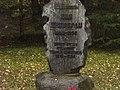 Ulo Heinsalu stone - panoramio.jpg