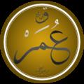 Umar1.png