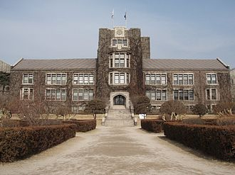 Yonsei University - Underwood Hall, which houses administrative offices