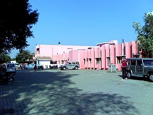 Unnao - Unnao City Government Hospital