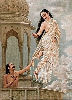 Urvashi Celestial nymph in Hinduism