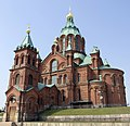 Uspensky Orthodox Cathedral - Helsinki, Finland - panoramio.jpg