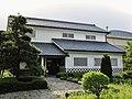 Usui Yoshimi museum.jpg