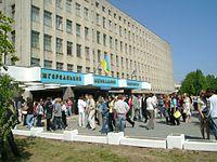 Ужгородський національний
