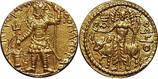 Vasudeva I Kushan emperor