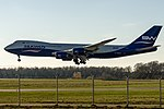 VQ-BVC, Silk Way Airlines, Boeing 747-83QF @ LUX 2017-03-26-103.jpg