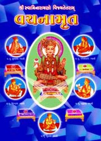 Swaminarayan Sampraday - The Vachanamrut