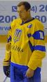 Vadym Shakhraychuk 2010.png