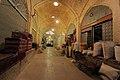 Vakil Bazaar بازار وکیل 02.jpg