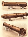 Various cannons of Aceh.jpg