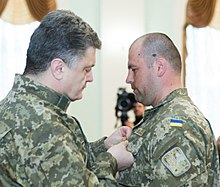 Vasyl Zubanych receiving Gold Star of the Hero of Ukraine from President Poroshenko.jpg