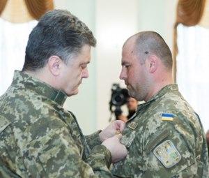 Vasyl Zubanych - Zubanych (right) receives the Gold Star of a Hero of Ukraine from Poroshenko