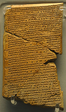 Cuneiform clay tablet of observations