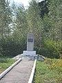 Verhovinino village, a monument to the writer Vasilyev. - panoramio.jpg