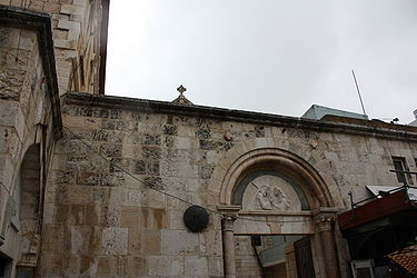 Via Dolorosa IV sign 2010 2.jpg