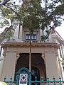 Vila Constantin Geblescu - Monument istoric.jpg