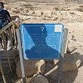 Visit Tel Arad 46.jpg