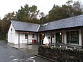 Visitor Centre (and Tea Room) at Inveruglas - geograph.org.uk - 1020577.jpg