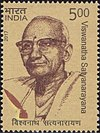 Viswanatha Satyanarayana 2017 stamp of India.jpg