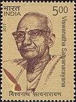 Viswanatha Satyanarayana 2017 stamp of India.jpg